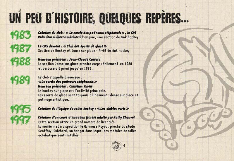 saint-etienne-roller_30-ans_04
