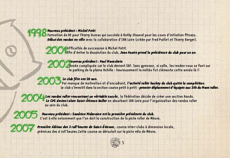saint-etienne-roller_30-ans_05